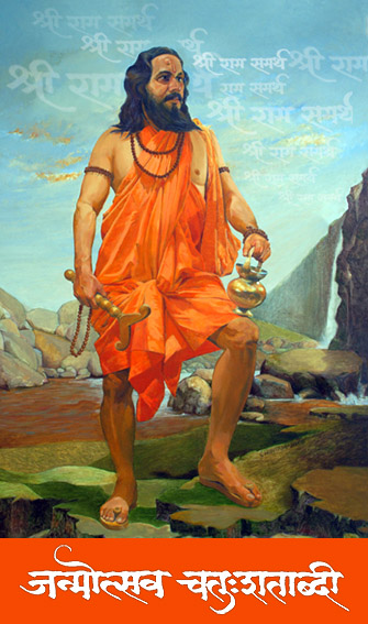 samarth ramdas Samartha ramdas by  sri swami sivananda introduction studies and penances pilgrimage his preachings and life last days related links introduction ramdas was one of the greatest saints of the world he was the inspirer of shivaji  \ teachings of samarth ramdas swami for meaningful living \ manache-shlok.